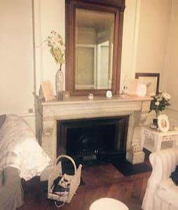 Chambre privée, plein coeur de Cordeliers - Lyon - Apartment