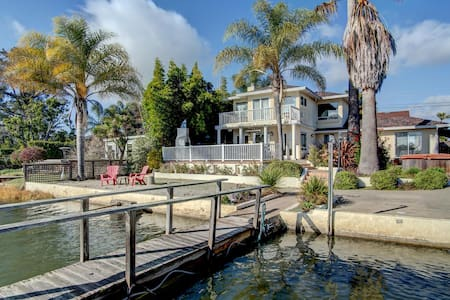 4 BR Waterfront Home, Private Beach - Novato