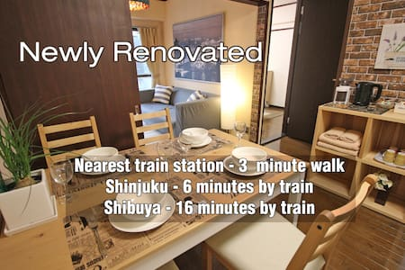 Shinjuku area -2 min to everything!!! 2 BedR. Apt. - Nakano - Wohnung