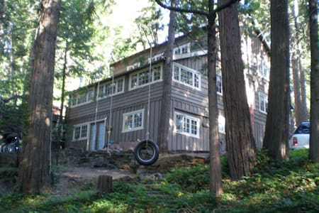Beautiful 5 Bedroom Cabin - Twain Harte
