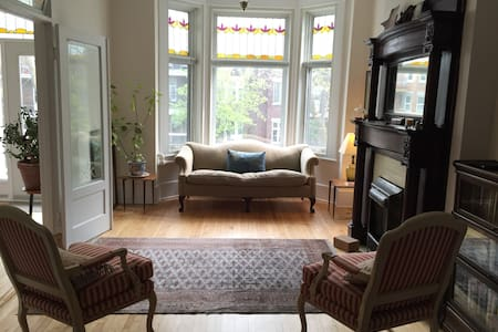 Beautiful Outremont/Mile End home - 蒙特利尔 - 公寓