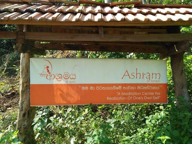 Yoga - Sri Lanka