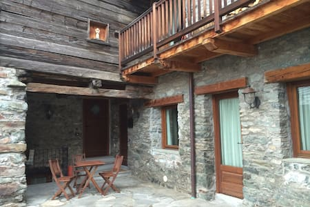 Casa Frachey: appartment for 4/6 - Champoluc
