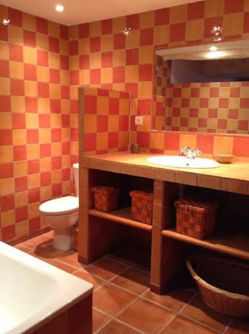 The bathroom in your private room