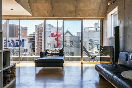 Penthouse in the Midst of Tokyo - Shibuya - Huoneisto