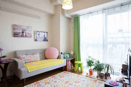 Cozy & clean 1min walk from station - 北区