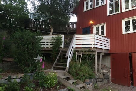 Nice apartment in a quiet area, 6 km from town. - Kristiansand - Departamento