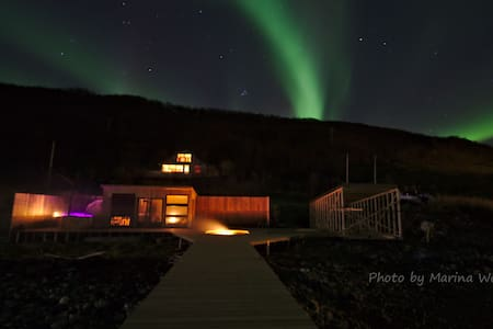 The house of Aurora Borealis - Tromsø - Cottage