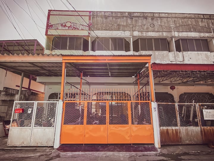 Khong Kwan Guest House บ้านโขงขวัญ บ้านในเมือง นครพนม