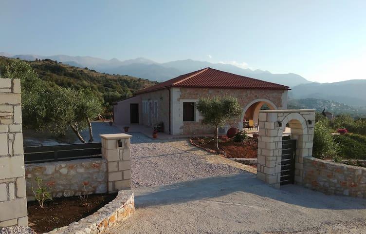 Villa Vendema