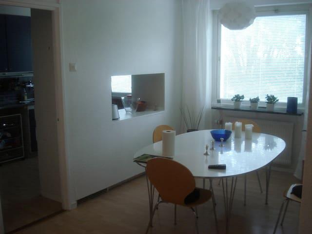 Perstorp 2 RoK intill jvgstation - Perstorp - Wohnung