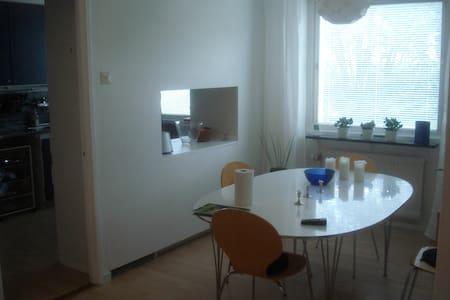 Perstorp 2 RoK intill jvgstation - Perstorp - Lägenhet