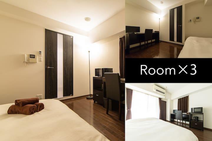 Near Osaka Castle/1Floor3bedroom3bathroom/2F - Chuo Ward, Osaka - Other