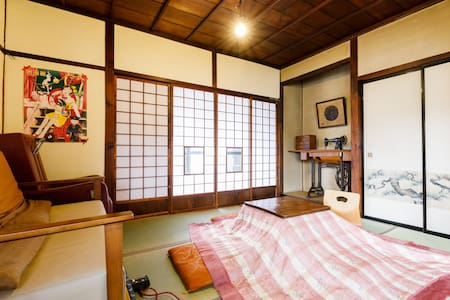 Thank you Hippopotamus Hostel Dormitory Room