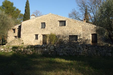 Rustic Stone Houses - 15+ persons!