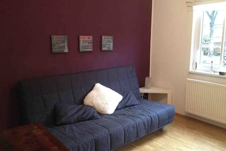 Nice Room with private bathroom | North of Cologne - Keulen - Huis