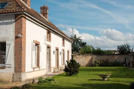 Cottage du Potager - Écrosnes - Casa