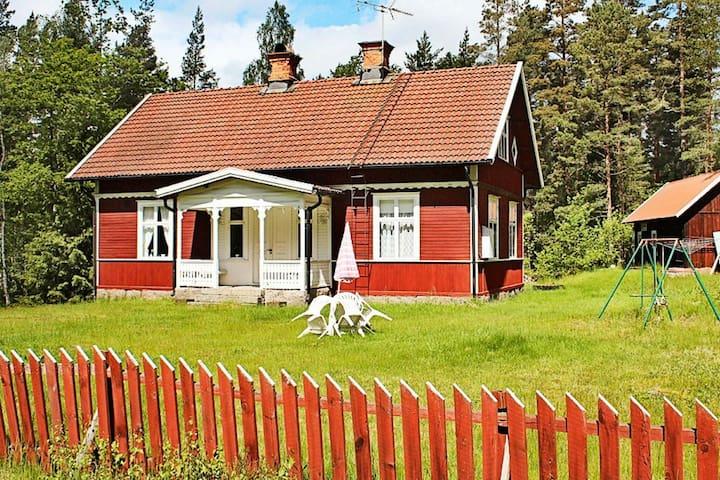 5 persoons vakantie huis in KRISTDALA