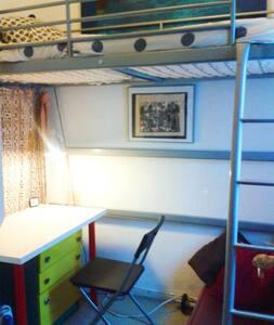 Habitación pequeña low cost Moncloa