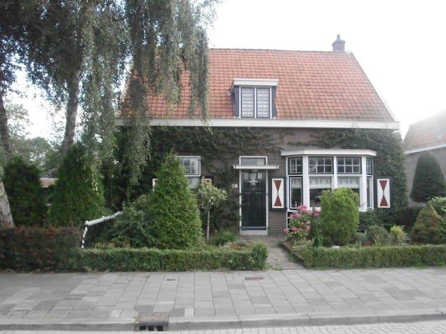 Appartement Blom - Dordrecht - Cabaña