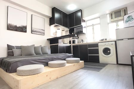 Modern Stylish Apt for family, 3 mins from MTR