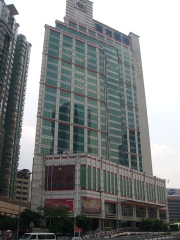 Executive Room with 1or 2beds - Guangzhou - House