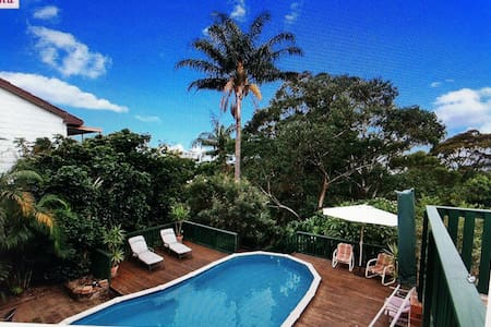 Home from Home -ticks all boxes - Thirroul - Dom