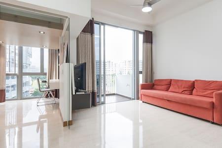 Woodhaven - Singapore - Apartment