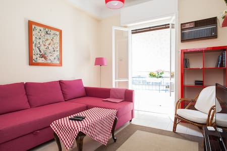 Cozy apartment in the city center - 雅典 - 公寓