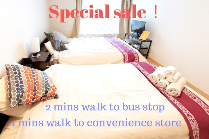 Special SALE!Same price 2ppl 12 mins  Hakata+wifi