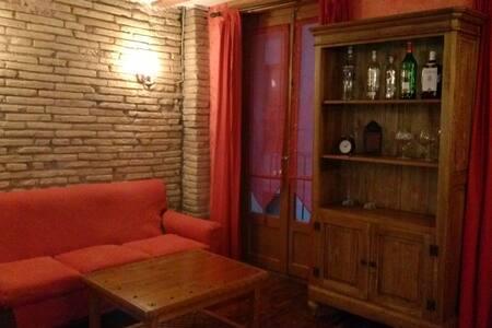 Habitación en Casco Viejo Pamplona. - Pamplona - Appartamento