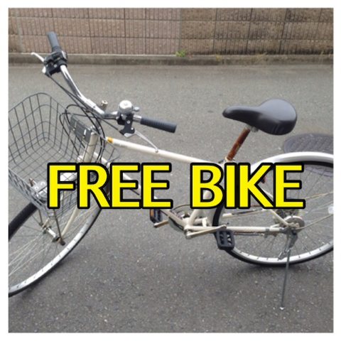 There is one bike that can be used freely.