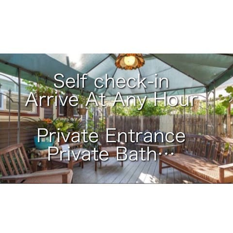 #7 self check in with private entrance and private bath in downtown - ลอสแอนเจลิส - บ้าน