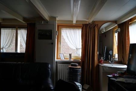 Eenpersoonskamer in het centrum - Hardinxveld-Giessendam - Huis