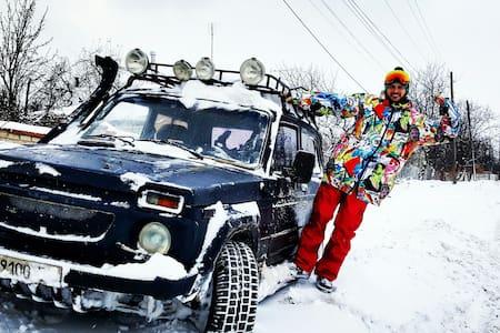 Extreme Ukraine