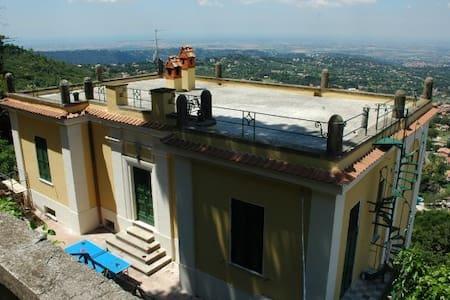La Terrazza -intera casa - Rocca di Papa - 别墅