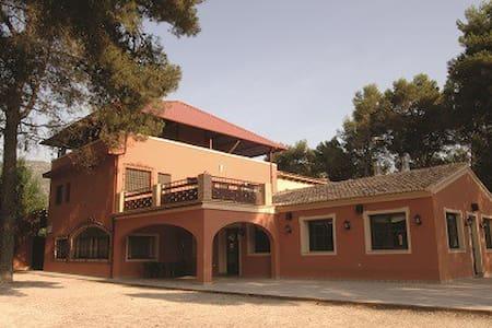 Hotel Rural Bonestar - villalonga - Wikt i opierunek