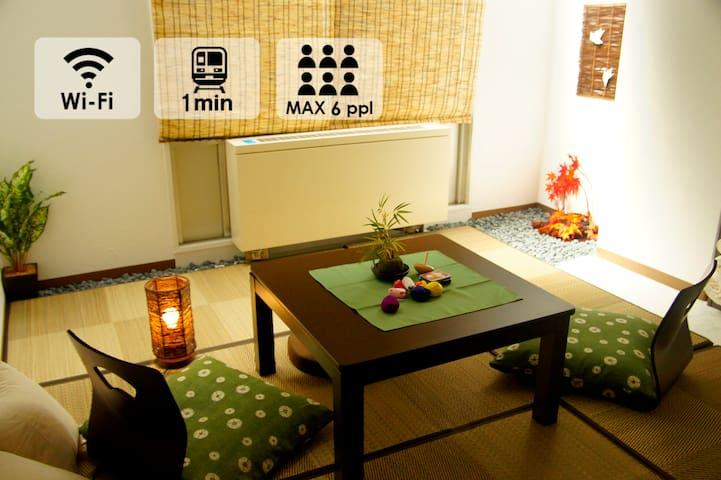 Honmachi St. 1min,Japanese room:Tatami,Tokonoma - Chūō-ku, Ōsaka-shi - Lägenhet