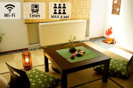 Honmachi St. 1min,Japanese room:Tatami,Tokonoma - Chūō-ku, Ōsaka-shi - Lejlighed