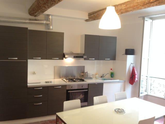 T2/3 60m2 appart la Glacière AIX CV - Aix-en-Provence - Apartamento
