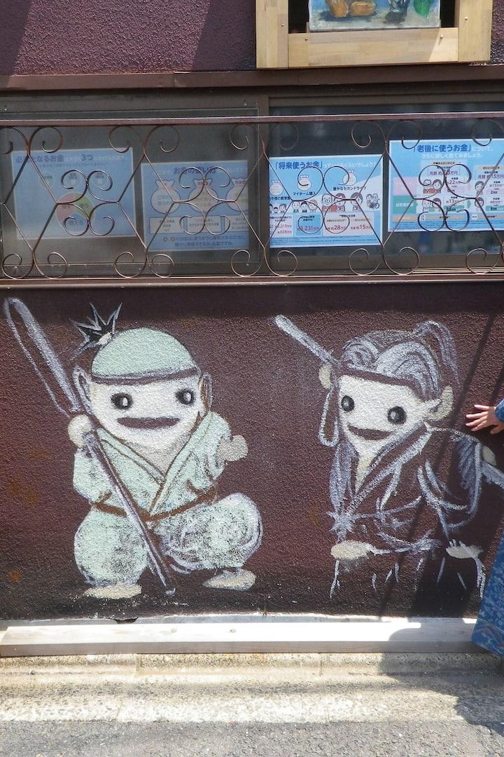 Ninja and Kimono