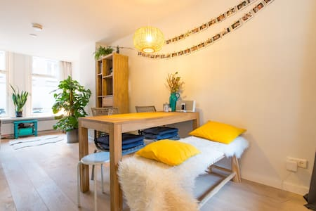 Cosy house in Amsterdam Westerpark - Appartement