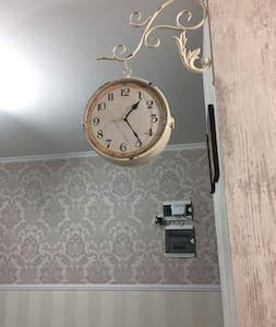 Оригинальная уютная квартира - Батуми - Flat