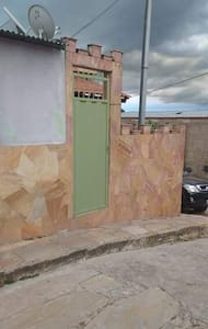 Excelente suíte em São Thomé - São Thomé das Letras - Дом