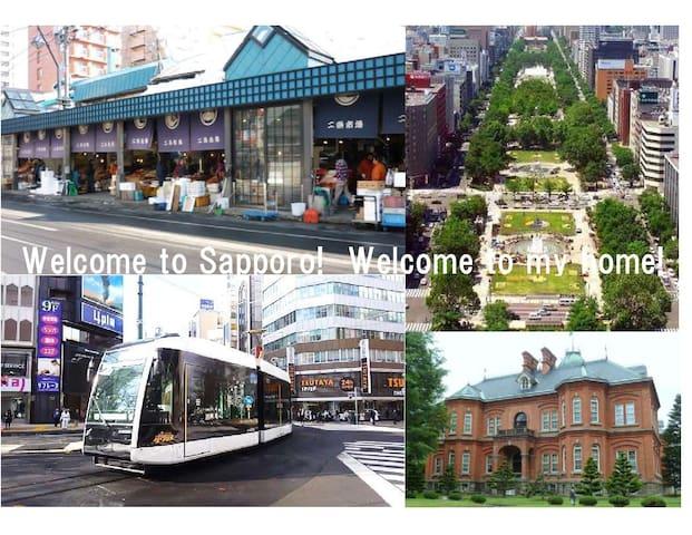 Nijo market 1 minute, Odori Park 2 minutes☆Walk!