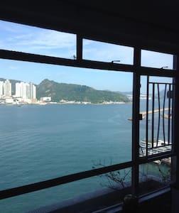 Soho East (Lei King Wan) Close to MTR Sai Wan Ho - Hong Kong - Leilighet