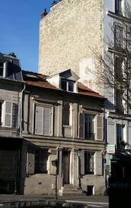 Studio design, 2 pers ,new, 200 ft² - Paris - Apartamento