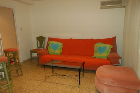 Appartement climatise - Gandia