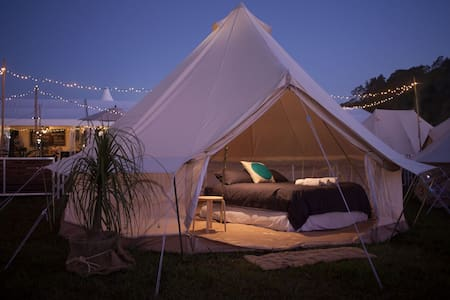 Waterfront Glamping Experience (2) - Fraser Coast - Burrum River - Tent
