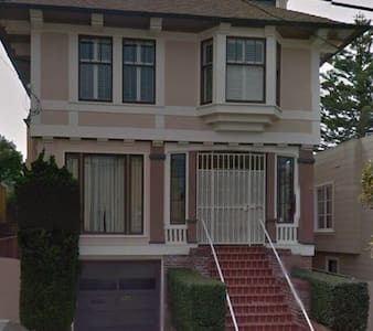 Great Room! - San Francisco - House